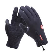 875061442-full finger touch screen cycling gloves autumn road mountain lycra bike bicycle sport gloves breathable equipment on JD