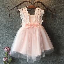 -Baby Girl Princess Party Pearl Lace Tulle Flower Backless Gown Fancy Dress 2-7Y on JD