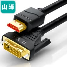 -Shanze (SAMZHE) HDMI to DVI cable DVI to HDMI cable high-definition two-way laptop computer projector video conversion line DH-8020 2 meters on JD
