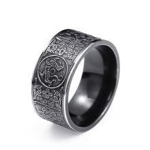 875062457-Cool Unique Animal For Man Stainless Steel Do The Old Retro Gothic Chinese Style Man's Lord of Ring Jewelry on JD