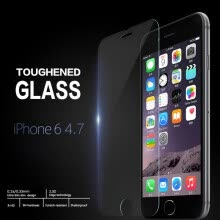 decals-New Premium Real Tempered Glass Film Guard Screen Protector for iPhone 6 4.7' on JD