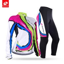 -NUCKILY Women's Cycling Long Sleeves Sublimation Polyester Jersey Suit  For Spring/Autumn on JD