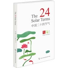 children-books-The Solar Terms on JD