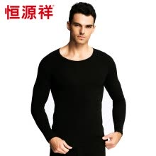 thermal-underwear-HengYuanXiang  men's and women's lycra thin warm autumn clothes, underwear set on JD